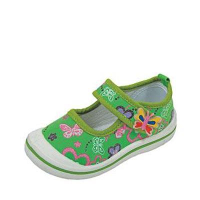 Каталог Детской Обуви Антилопа