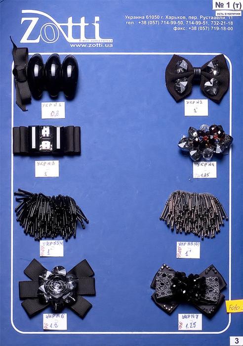 Пряжки и украшения для обуви каталог.