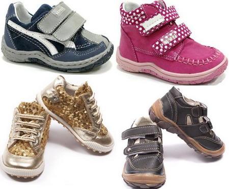 Интернет Магазин Детской Обуви Облачко