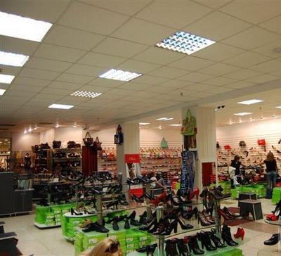 Обувь Интернет Магазин Башмаг