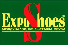 Expo Shoes выставка обуви