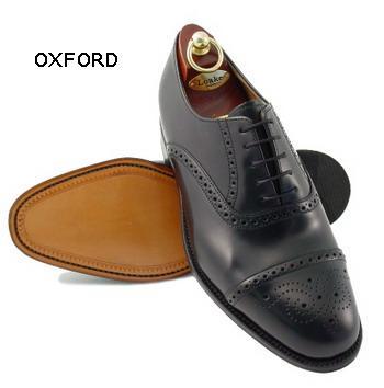 Классика обувь