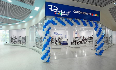 Обувь Фирмы Респект Каталог